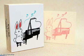 【ポイント5倍】スタンプ はんこ こどものかお 動物の楽団スタンプ ウサギ ピアノ H0957-001 #202#