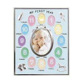 ベビーギフト LADONNA(ラドンナ) 12ヶ月ベビーフレーム MB21-130-BL ブルー ベビーギフト フォトフレーム 写真立て 出産祝い 誕生記念 七五三 記念 写真【メーカー取寄】 #300#