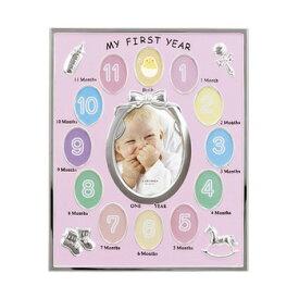 ベビーギフト LADONNA(ラドンナ) 12ヶ月ベビーフレーム MB21-130-PK ピンク ベビーギフト フォトフレーム 写真立て 出産祝い 誕生記念 七五三 記念 写真【メーカー取寄】 #300#