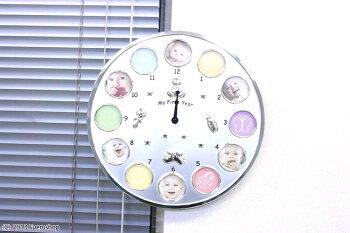【メーカー取寄】LADONNA(ラドンナ)時計つき12ヶ月ベビーフレームMB21-130-C/ベビーギフトギフトフォトフレーム出産祝い誕生記念