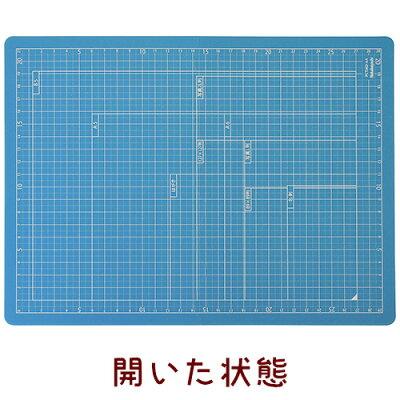 ナカバヤシデコルーレ写真文具シリーズ折りたたみカッティングマット・A4サイズPCTMO-A4