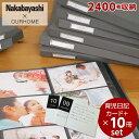 アルバム 楽天市場総合ランキング1位獲得!Year Photo Album(イヤー フォトアルバム) ×10冊セットで写真2400枚収納(…