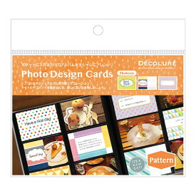 ナカバヤシ DECOLURE(デコルーレ) フォトデザインカード パターン PTCL-06 #205#