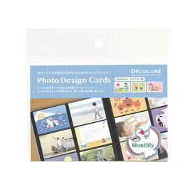 ナカバヤシ DECOLURE(デコルーレ) フォトデザインカード マンスリー24枚入 PTCL-09