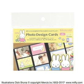 ナカバヤシ DECOLURE(デコルーレ) フォトデザインカード ディック・ブルーナ ミッフィー PTCL-M101