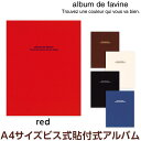 アルバム ナカバヤシ 布クロスアルバム de favine 【ドゥファビネ】フエルアルバム A4サイズ アH-A4D-161-R(レッド) …