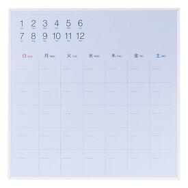 ナカバヤシ プラスチックずっとカレンダーボード フレームPVC (330×330mm) CLBP-3333