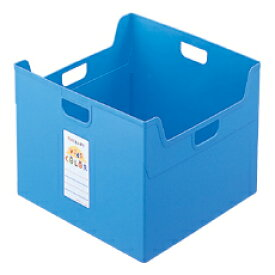 ナカバヤシ セラピーキッズカラー ファイルボックス A4ダブル フボ-TCW5-KB キッズブルー 収納ボックス 収納用品 激安