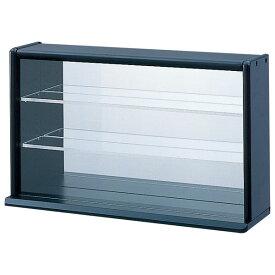 ナカバヤシ コレクションケース ミニワイド 透明アクリル棚板タイプ CCM-002D ブラック 収納ボックス 収納用品 激安