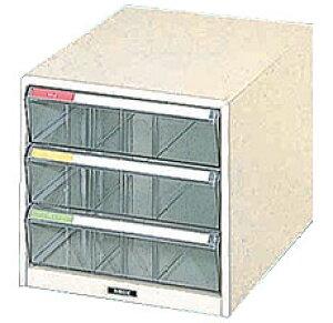 【ポイント5倍】【送料無料】ナカバヤシ レターケース 机上 書類収納 B4サイズ B4-M3P 収納ボックス