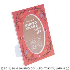 ナカバヤシ ハミングミント北欧シリーズ Vカットマット台紙 (ペーパー フォトフレーム)(L判収納) DGVM-HM-L-4 レッド #300#
