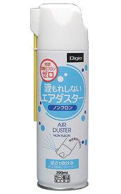 【アウトレット/数量限定特価】ナカバヤシ Digio エアダスター ノンフロン DGC-JB8