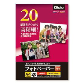 ナカバヤシ フォトペーパー 印画紙 A4 20枚 超厚手・強光沢 ECSK-A4-20G