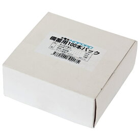 ナカバヤシ Digio2 水電池 NOPOPO [ノポポ] 備蓄用100本入りお徳用パック NWP-100AD-D