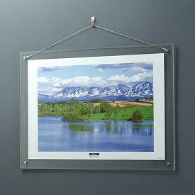 ナカバヤシ アクリルフレーム フォトフレーム ピクチャーフレーム 写真額 壁掛けタイプ B3判プリント用 フ-ACH-B3 激安 #301#