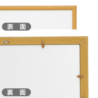 product name product name - Wood Poster Frame