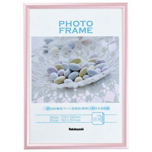 ナカバヤシ 樹脂製(PVC) フォトフレーム 写真立て A4判 B5判 ピンク フ-TPS-401-P七五三 記念 写真 #301#