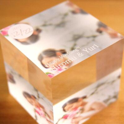 【名入れ代込】【ネット限定品】アクリルキューブ(5×5×5cm)UV-NAIRE-C1【ベビーギフト/婚礼祝い/贈答】#301#