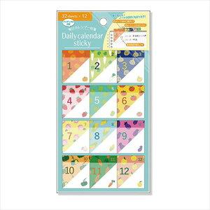 ナカバヤシ 毎日カレンダー付箋 やさい・くだもの FST-001-2