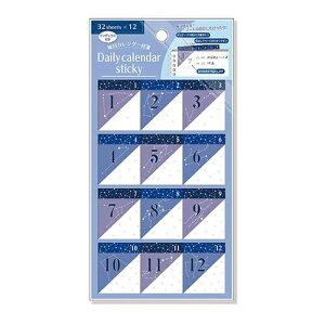 ナカバヤシ 毎日カレンダー付箋 星座 FST-001-3