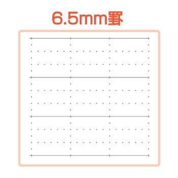 【メール便対応】【送料無料】ナカバヤシスイング・ロジカルノート6.5mm罫「クラフト・トイ」4色パックノ-B504-4P【代引不可】