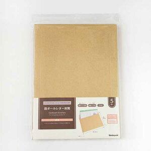 ナカバヤシ 段ボールレター封筒 A4 5枚入り 厚さゲージ付 NDLF-A4