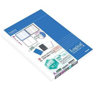 ナカバヤシ スイング・ロジカル抗菌表紙ノート セミB5 クールカラー A罫/3冊パック NB509A-3P