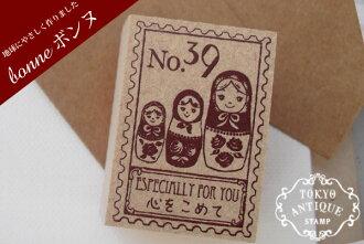 东京antikusutampumatoryoshika的邮票B3525KI-M/手工艺hankokawaiioshare装饰碎片预约材料包#202#