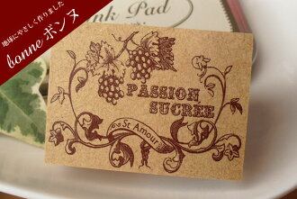 Tokyo antique stamp seal home-made grape B4055HO-BD / craft cute seal fashionable decoration scrapbooking material wrapping #202#
