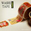 東京アンティーク ★ 和紙のマスキングテープ / ピンクの香水瓶 MA-30P 手芸 デコレーション スクラップブッキング 素…
