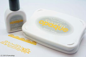 スタンプ インク TSUKINEKO ツキネコ ステイズオンオペークセット ナポリイエロー [SZ-111] 黄 皮革 アシッドフリー ガラス 金属 プラスチック カラー スクラップブッキング 素材 スタンプ台 #203#