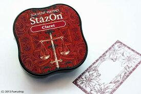 スタンプ インク TSUKINEKO ツキネコ ステイズオンミディ クラレット [SZM-23] 赤 皮革 アシッドフリー ガラス 金属 プラスチック カラー スクラップブッキング 素材 スタンプ台 #203#