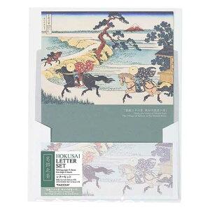 ナカバヤシ 浮世絵ステーショナリー 葛飾北斎 A5・レターセット・封筒(洋形2号)セット LTS-01-3