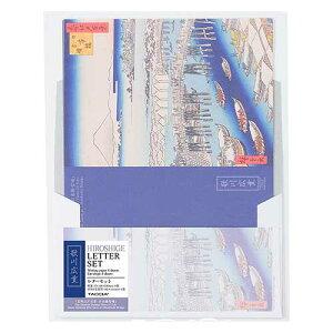 ナカバヤシ 浮世絵ステーショナリー 歌川広重 A5・レターセット・封筒(洋形2号)セット LTS-03-10