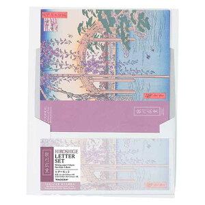 ナカバヤシ 浮世絵ステーショナリー 歌川広重 A5・レターセット・封筒(洋形2号)セット LTS-03-11
