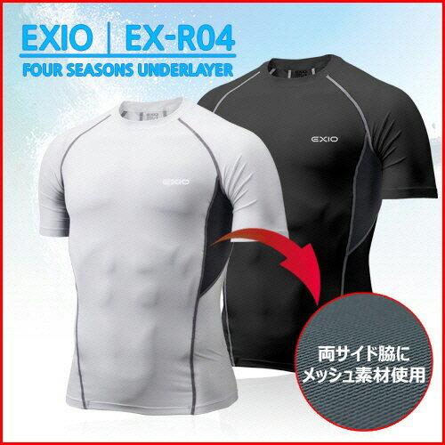 【ネコポス選択送料無料】EXIO エクシオ コンプレッションウェア 接触冷感 アンダーシャツ インナーシャツ 半袖 丸首 サイドメッシュ メンズ 全3色 M-XXL   冷感インナー 冷感 tシャツ アンダーウェア コンプレッションインナー