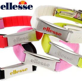 【ellesse kanwa】お洒落しながらラクチンに!磁気ブレスレット(管理医療機器) ek101