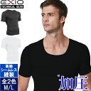 【ネコポス選択送料無料】EXIO エクシオ 加圧シャツ メンズ 半袖 丸首 全2色 M L | 加...