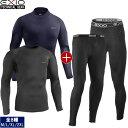 【上下セット/ネコポス送料無料】EXIO エクシオ 防寒 インナー メンズ コンプレッション ウェア アンダーシャツ タイ…