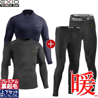 N stock disposal special high neck underwear top and bottom set stock