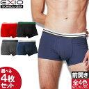 【選べる4枚セット/ネコポス送料無料】EXIO エクシオ ボクサーパンツ メンズ セット 前開き ローライズ ボクサーブリ…