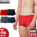 【単色4枚セット/ネコポス送料無料】EXIO エクシオ ボクサーパンツ メンズ セット 前開き ローライズ ボクサーブリー…