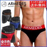 ARMEDESアルメデスボクサーブリーフローライズボクサーパンツメンズ