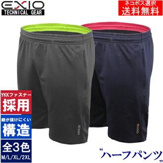 EXIO 展会短裤
