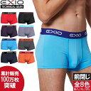 【単品/ネコポス送料無料】EXIO エクシオ ボクサーパンツ メンズ ローライズ ボクサー ブリーフ 8色 M-XXL | インナー…