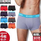 おまかせ4枚セット1枚あたり287円【EXIO】エクシオボクサーブリーフローライズボクサーパンツ全9カラー