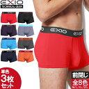 【単色3枚セット/ネコポス送料無料】EXIO エクシオ ボクサーパンツ メンズ セット ローライズ ボクサーブリーフ 8色 M…