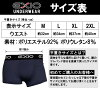 Set of 4 per 287 Yen exeo boxers Lowrise all 8 colors