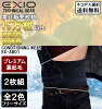 EXIO exeo premium brushed warm belly band 2 Pack
