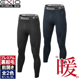 EXIO exeo price premium cold weather tights diffrence type